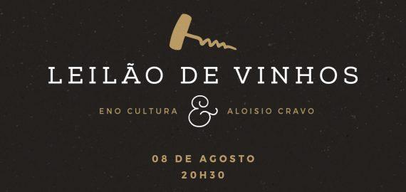 parceria enocultura aloisio cravo 570x270 - A Eno Cultura em parceria com o leiloeiro Aloisio Cravo promovem leilão de vinhos raros
